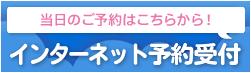 yoyaku320_73a00_03